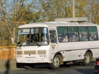 Курган. ПАЗ-32054 е990мк