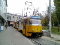 Днепропетровск. Tatra T3DC1 №1407