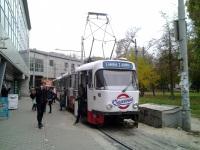 Tatra T3DC1 №1409