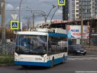 Санкт-Петербург. ТролЗа-5265.00 №5206