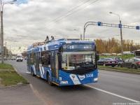 Санкт-Петербург. АКСМ-32100D №2105