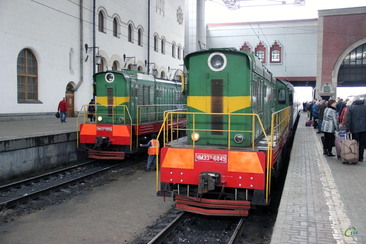 Москва. ЧМЭ3э-6858, ЧМЭ3э-6849