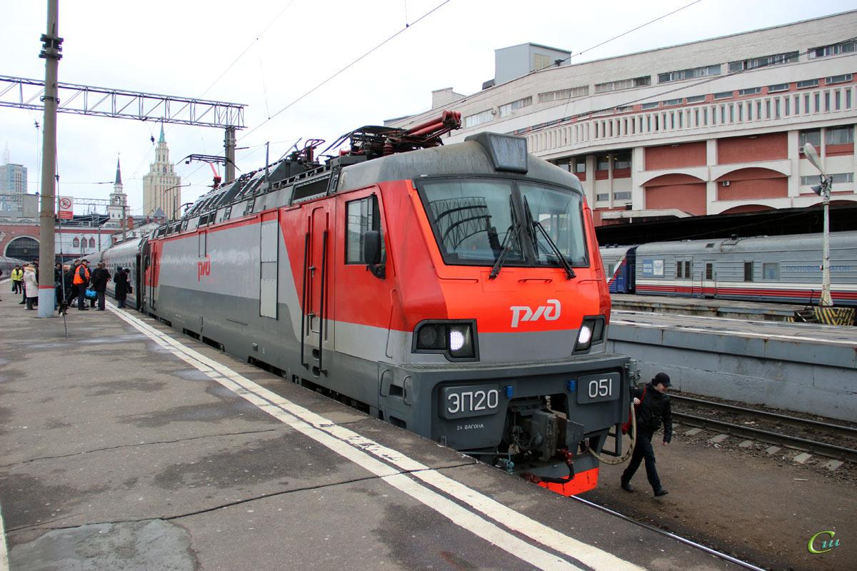Москва. ЭП20-051