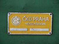 ЧМЭ3э-6858