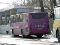 Павловск. МАРЗ-5277-01 ат999