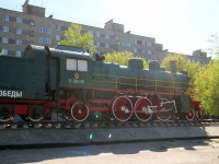 Пенза. Су-213-89