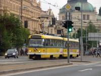 Пльзень. Tatra T3M.05 №227, Tatra T3M.05 №228