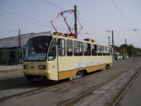Ташкент. 71-403 №3901