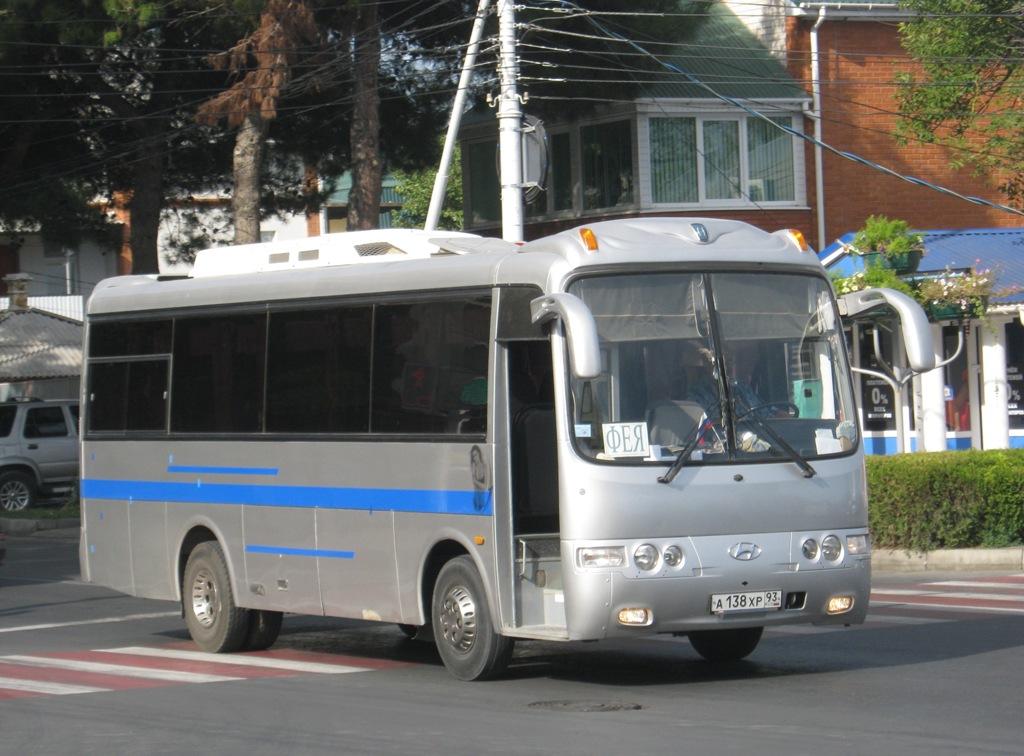 Анапа. Hyundai AeroTown а138хр