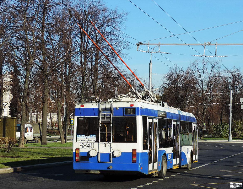 Москва. АКСМ-321 №6840
