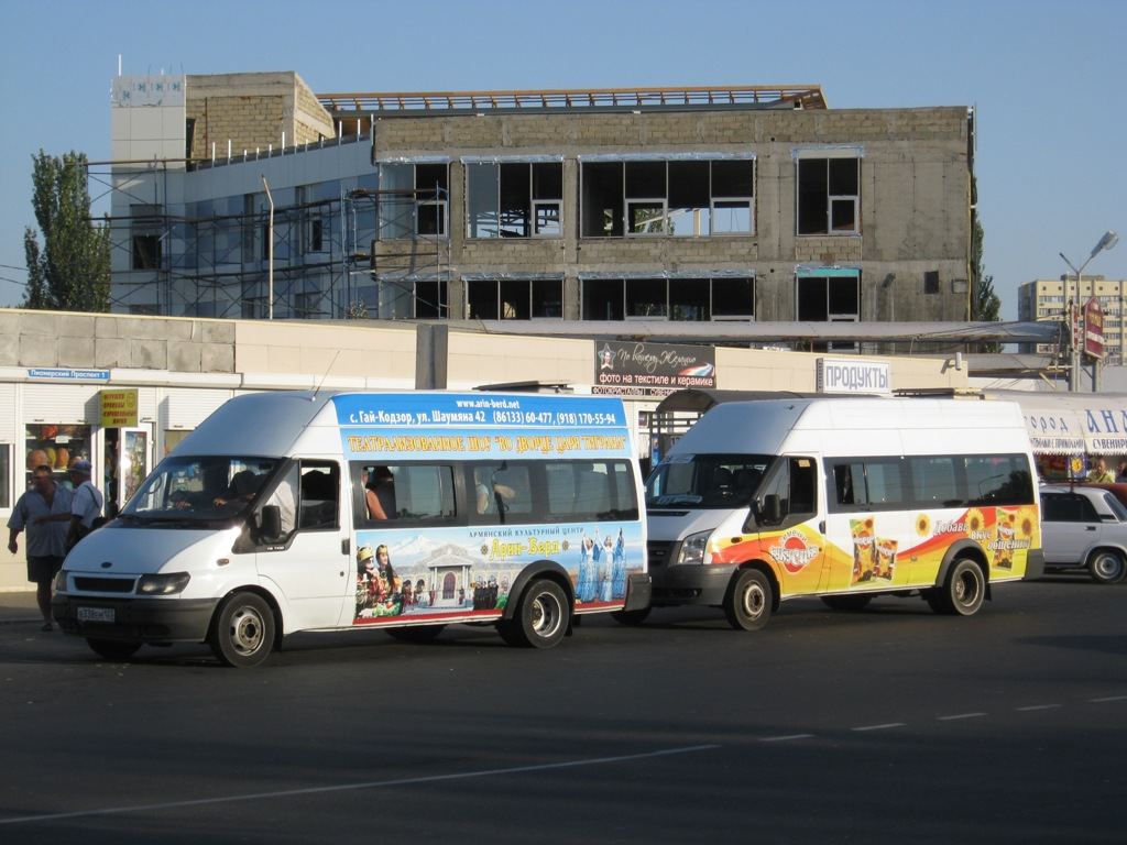 Анапа. Самотлор-НН-3236 (Ford Transit) в338ем