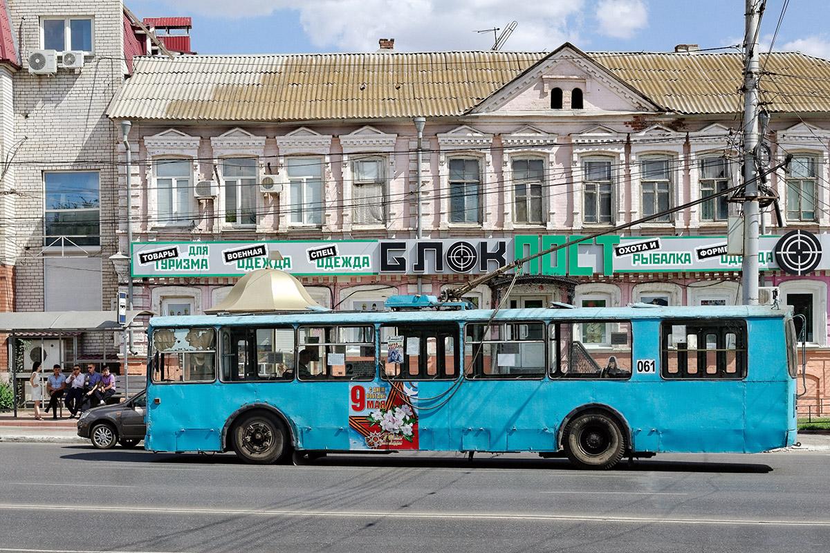 Астрахань. ЗиУ-682В-012 (ЗиУ-682В0А) №061