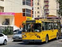 Астрахань. ЗиУ-682Г00 №065