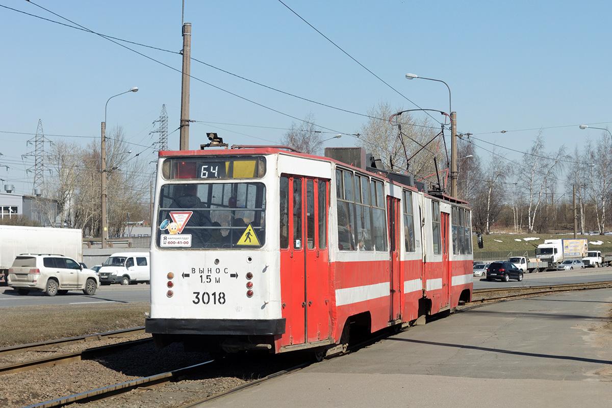 Санкт-Петербург. ЛВС-86К №3018
