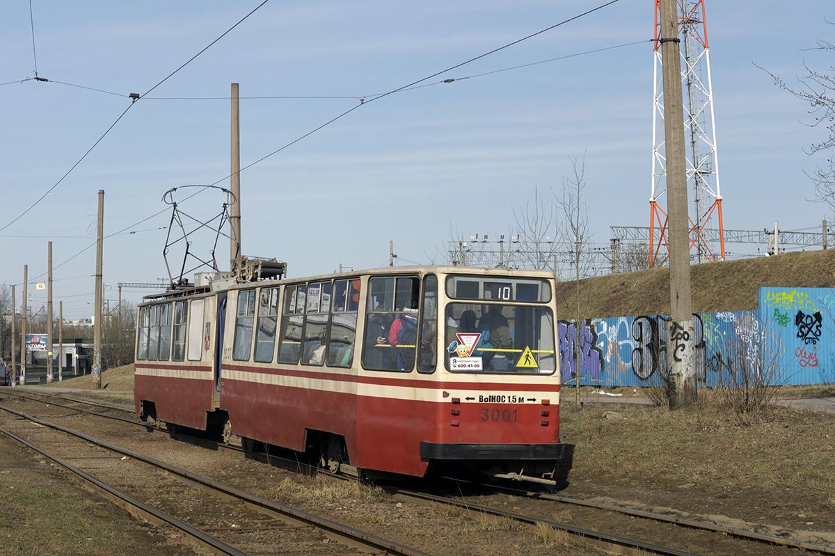 Санкт-Петербург. ЛВС-86К №3001