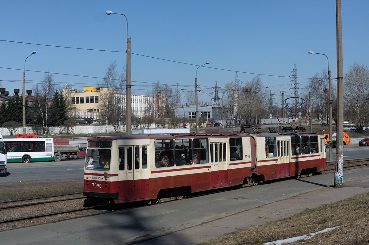 Санкт-Петербург. ЛВС-86К-М №7090