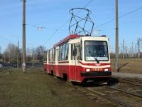 Санкт-Петербург. ЛВС-86К №7044