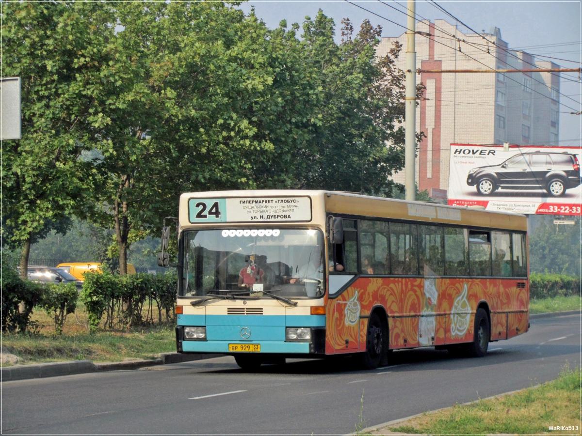 Владимир. Mercedes-Benz O405N вр929