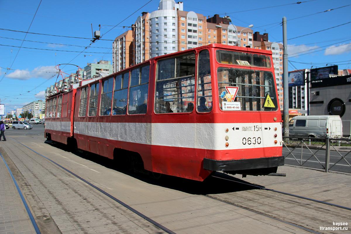 Санкт-Петербург. ЛВС-86К №0630