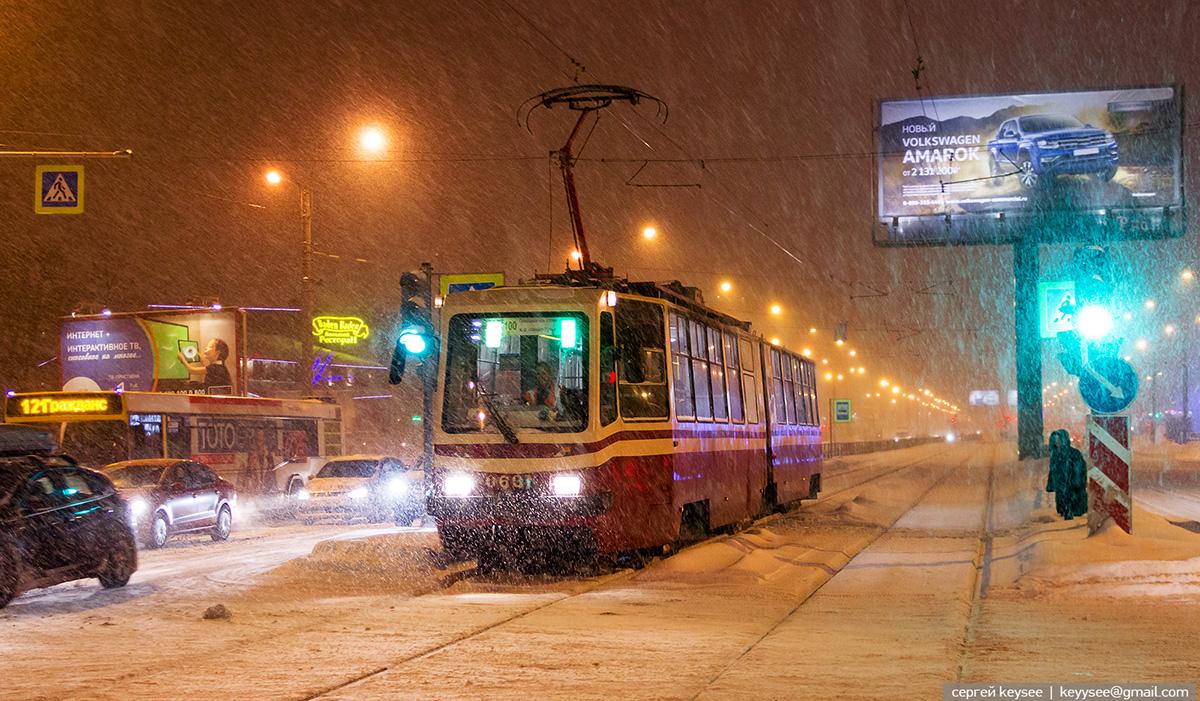 Санкт-Петербург. ЛВС-86К №0631