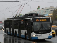 Москва. ВМЗ-62151 №6632