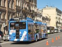 Санкт-Петербург. АКСМ-32100D №3116