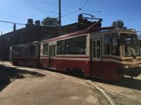 ЛВС-86К №3475