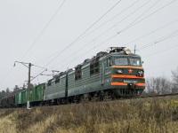 Брянск. ВЛ80с-287