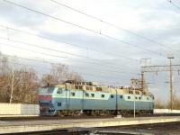 Брянск. ЧС8-001