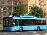 Москва. СВАРЗ-МАЗ-6275 №8994