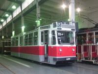 ЛМ-68 №6249