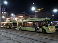 Минск. АКСМ-420 №4630
