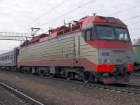 Брянск. ЭП10-006
