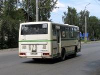 Курган. ПАЗ-4230-03 а285ка