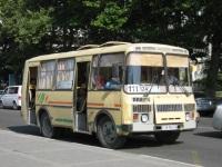 Анапа. ПАЗ-32054 с161ме