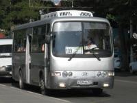 Анапа. Hyundai AeroTown р534ае