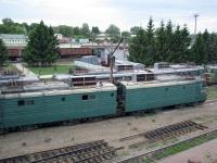 Рязань. ВЛ10-1729