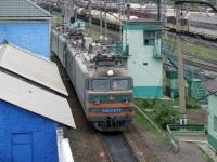 Рязань. ВЛ10у-377