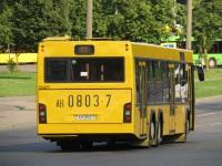 Минск. МАЗ-107.468 AH0803-7