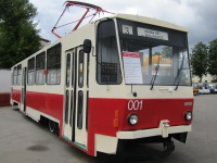Минск. Tatra T6B5 (Tatra T3M) №001