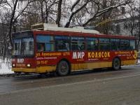 Брянск. ВМЗ-52981 №2046