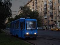 71-134А (ЛМ-99АЭ) №3018
