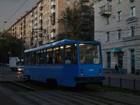 71-134А (ЛМ-99АЭ) №3015