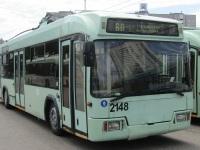 Минск. АКСМ-32102 №2148, АКСМ-321 №2232