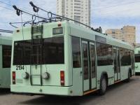Минск. АКСМ-321 №2194
