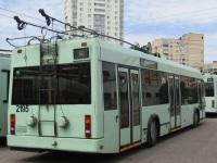 Минск. АКСМ-321 №2195