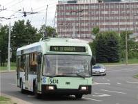 Минск. АКСМ-321 №5474