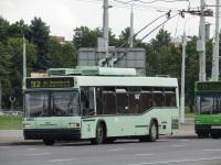 Минск. АКСМ-221 №5400