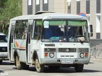 Якутск. ПАЗ-32054 н764вн