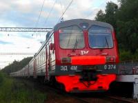 Московская область. ЭД4М-0374